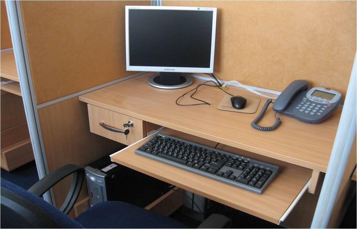 Рабочее место оператора (общий вид)