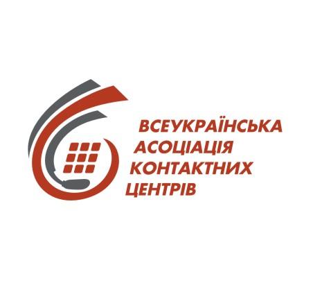 Ежегодный Съезд ВАКЦ 10 сентября 2020г.