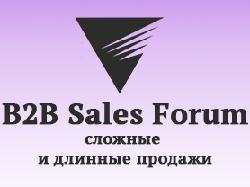 Форум B2B-переговоров