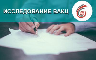 Исследование АКЦ Украины. Часть 1 – Технологии.
