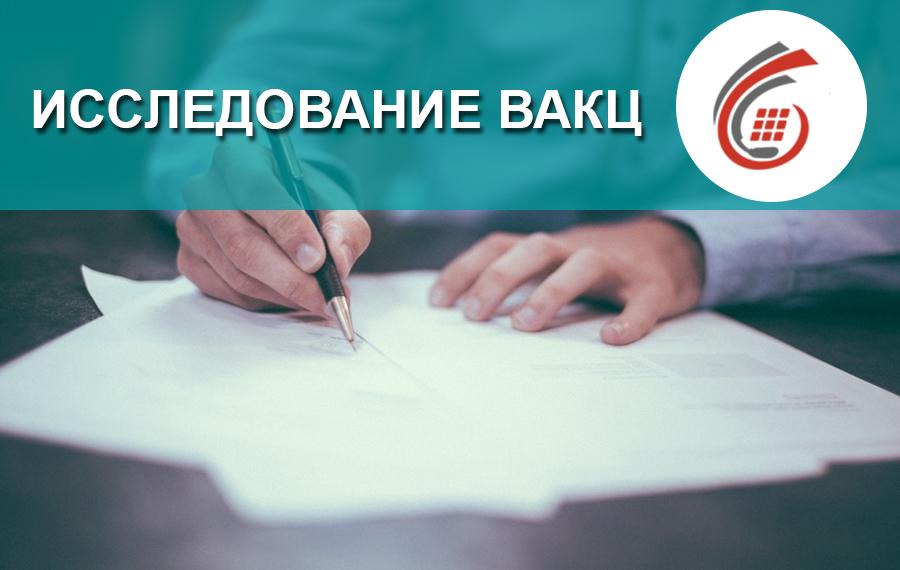 Общий обзор рынка и работа с персоналом в АКЦ Украины, 2017г