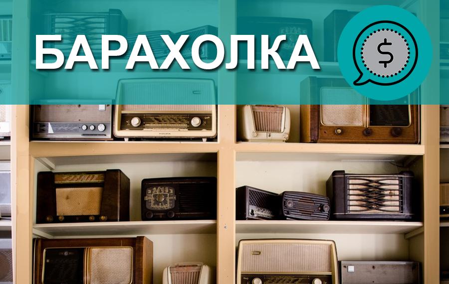 Продается КЦ в Киеве