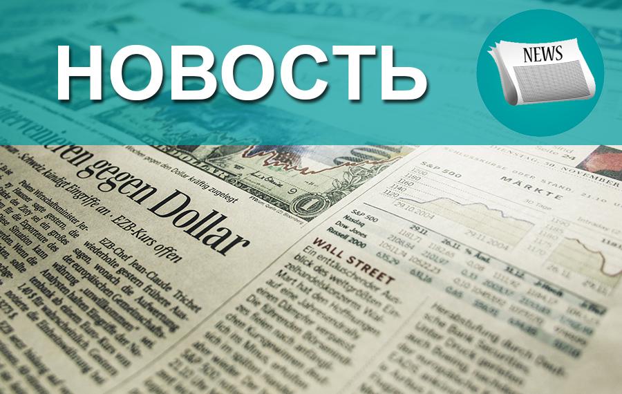 Тренды украинского рынка контакт-центров