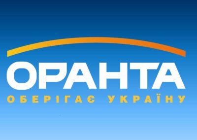 ORANTA_logo