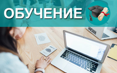 Основы управления Контактным Центром, 18-19 июля, Киев