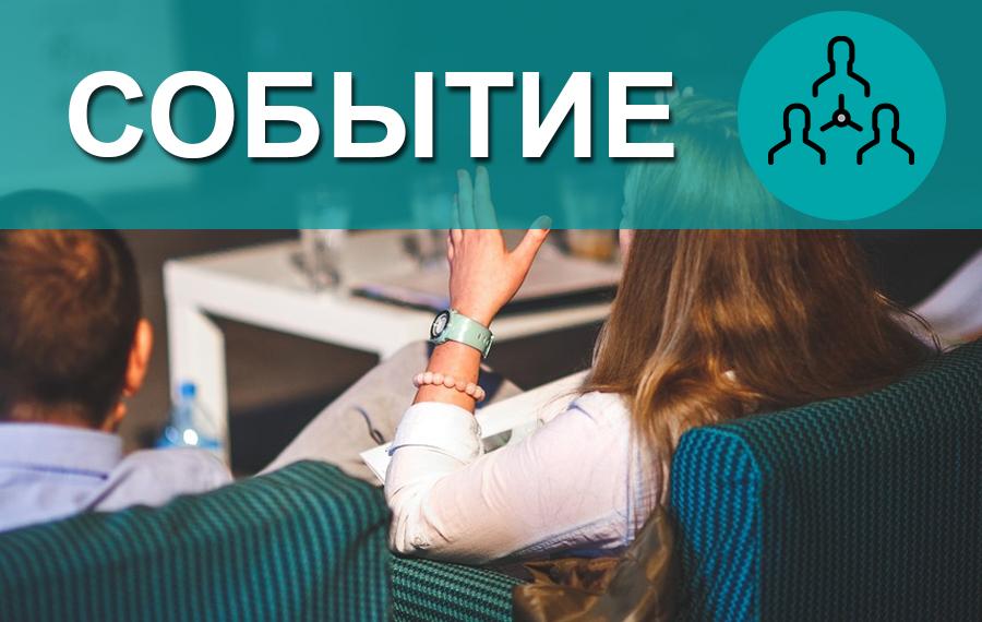 Панель по контактным центрам 22 февраля, Киев