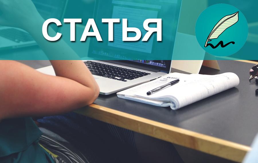 Интервью порталу TradeMasterUA