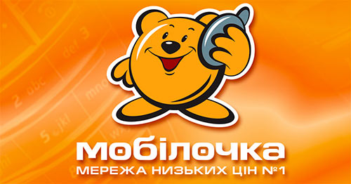 mobilochka-mo-ua
