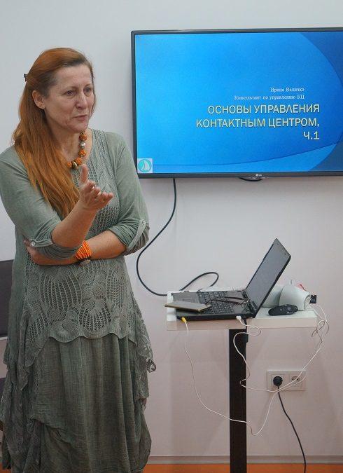 22-23 ноября, тренинг «Основы управления КЦ». Результаты.