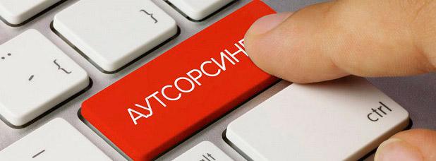 ВАКЦ запустил экспресс-опрос аутсорсинговых КЦ