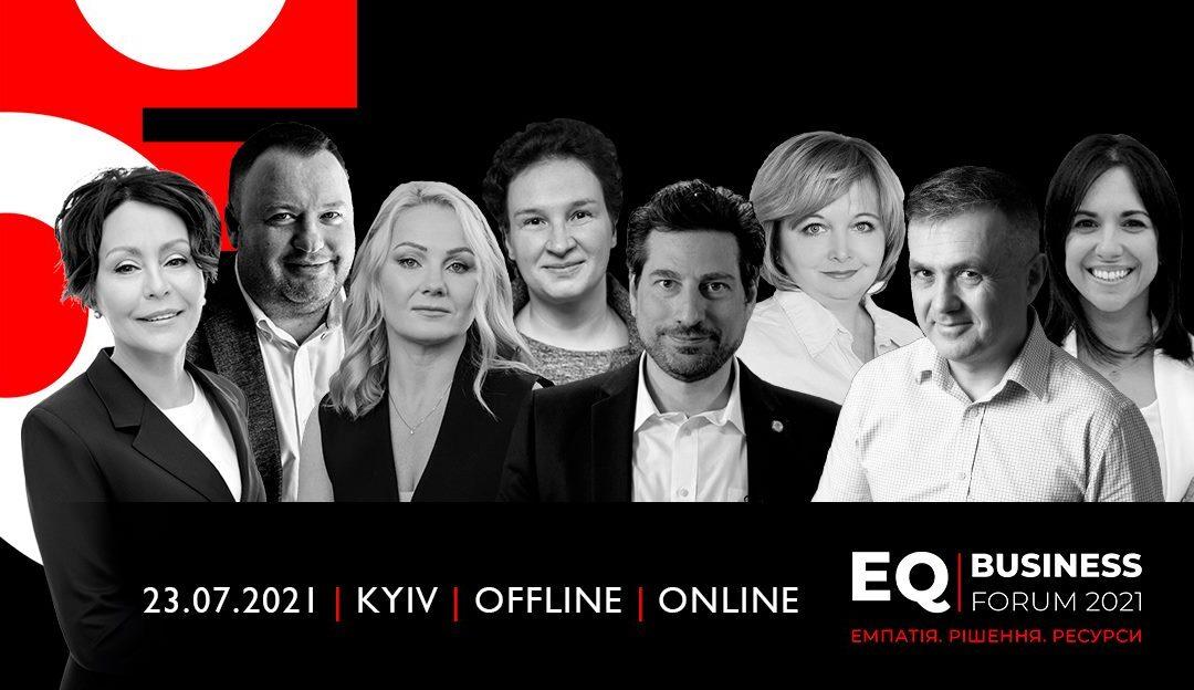 15 ключевых идей EQ Business Forum 2021